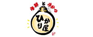 奈良県香芝市【海鮮と串かつ ひかり屋】公式HP